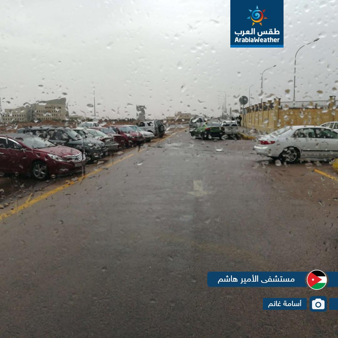 بالصور... أمطار الخير تعم مناطق المملكة