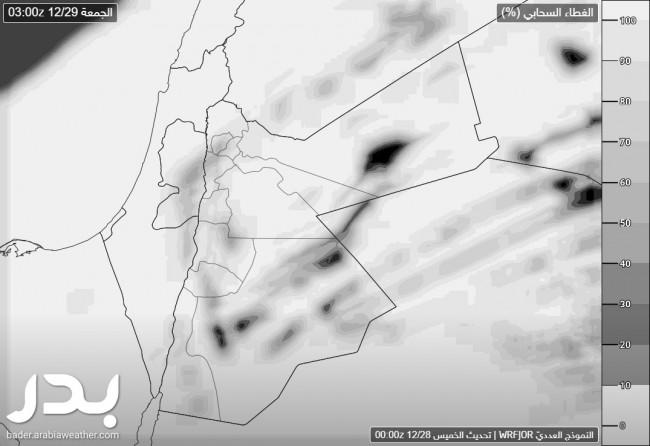 كميات كبيرة من السحب تغطي سماء المملكة الخميس والجمعة مع احتمال لبعض الأمطار الخفيفة