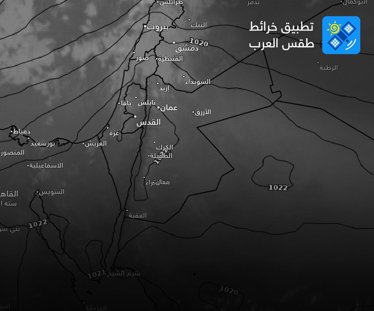 ما هو تطبيق خرائط طقس العرب؟
