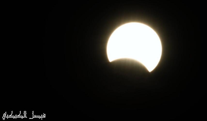 صور كسوف الشمس يوتيوب اليوم